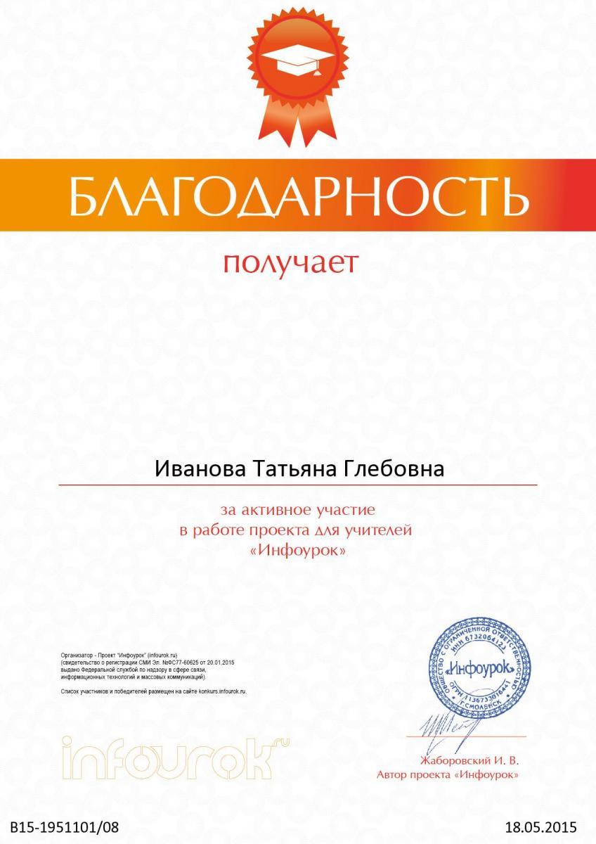 format_A5_document_225117_1.jpg