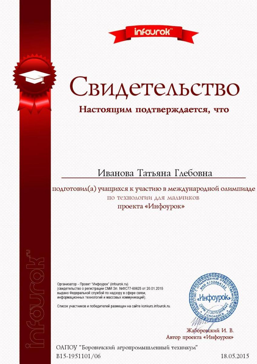 format_A5_document_912706_0.jpg