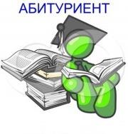 i20110918203810-a_9676fb87.jpg
